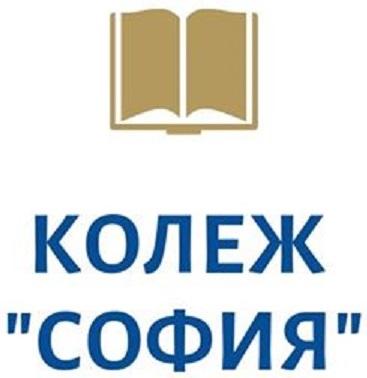 Колеж София